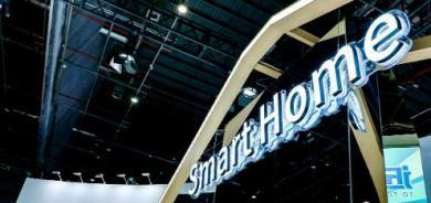 """以""""Smart Solution""""场景化构建未来智慧出行生态 德赛西威全球首发智能出行解决方案"""