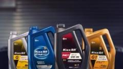 高品质全合成润滑油——Kixx凯升润滑油,发动机养护专家!